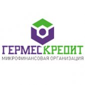 ГЕРМЕС КРЕДИТ